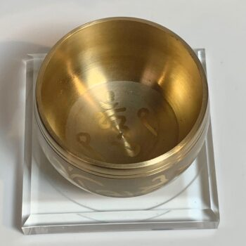 Brass Singing Bowl Small Gold