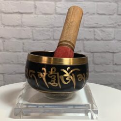 Black Brass Bowl